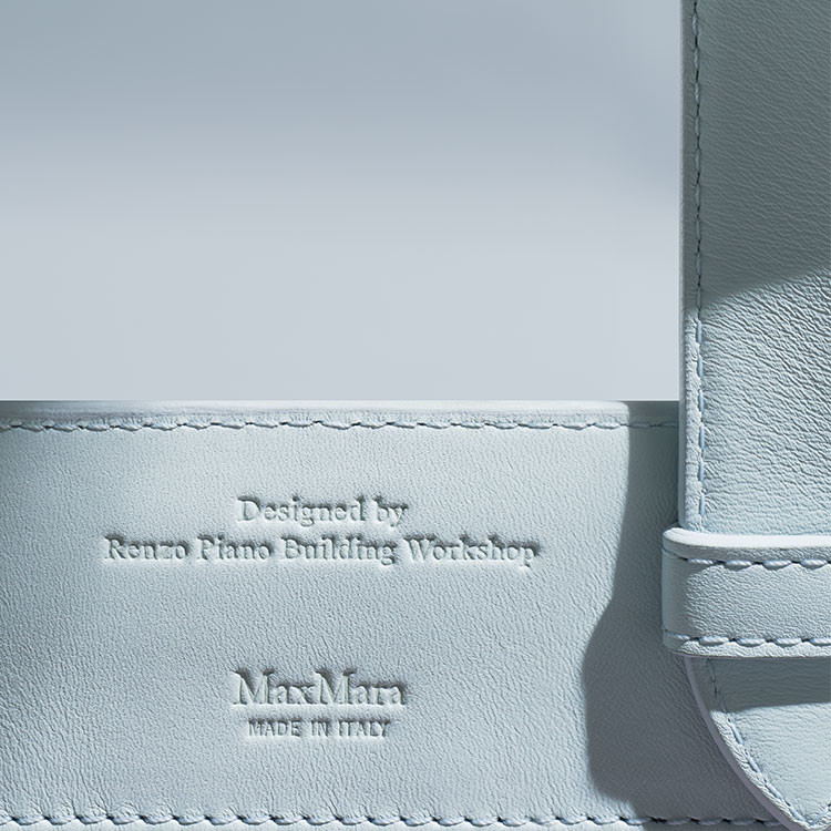 Max Mara up close brand tag